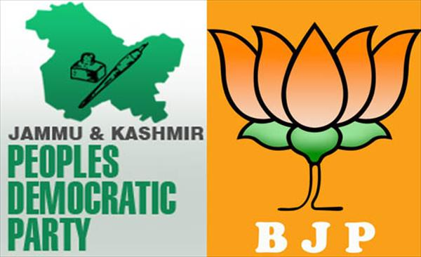 PDP To Continue With Existing Cabinet Arrangement With BJP