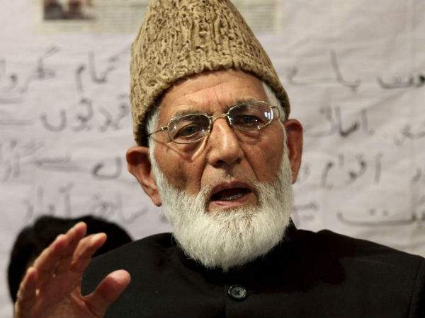 Mufti Should Introspect about his Deeds in JK: Geelani