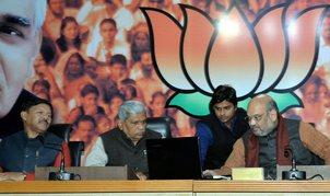 Amid Declining Fortunes, Guj BJP Awaits Its New Head