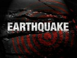 4.0 Magnitude Earthquake Jolts Parts Of Kashmir Valley, Epicentre In Uttarkashi Region