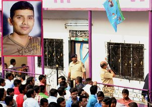 Thane Shocker: Man Kills 14 Family Members, Commits Suicide