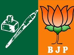 State To Witness BJP-PDP Government Very Soon, Says BJP