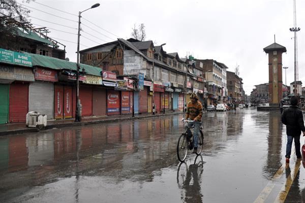 Restrictions, Shutdown Mark Bhat's 32nd Anniversary