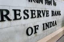 RBI Sets Re Ref Rate At 67.3786 Against US Dollar