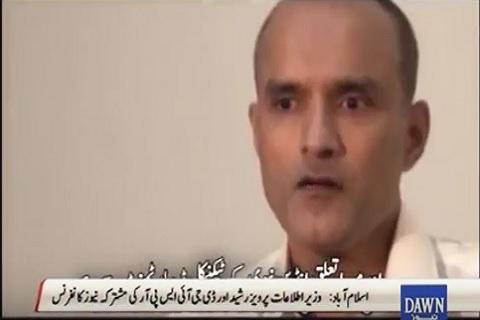 Pakistan Apprises Global Community On Indian Spy's Arrest