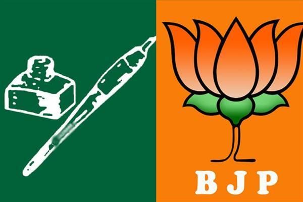 Despite BJP's Fresh Move Political Stalemate Continues