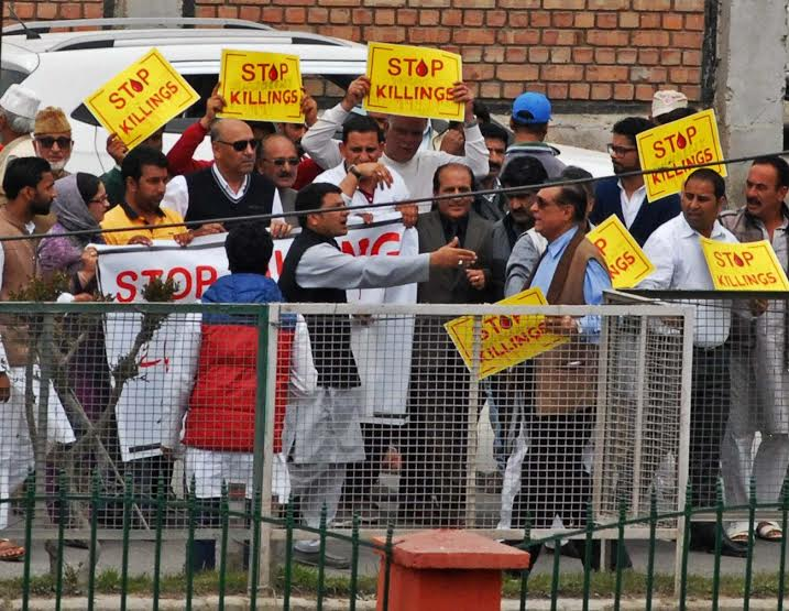 """Congress Decries PDPs """"Political Vendetta"""""""
