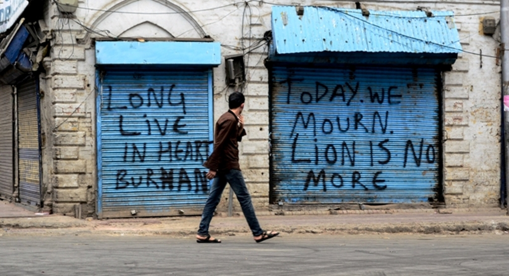 No Restrictions In Srinagar Today: DC