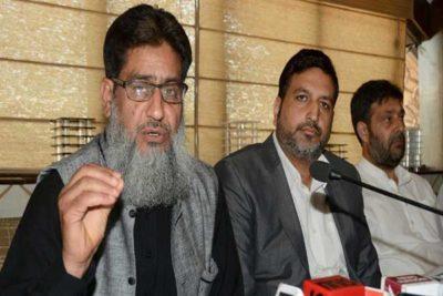 'Trade, Employee Bodies Join Hands To Fight Govt Diktat'