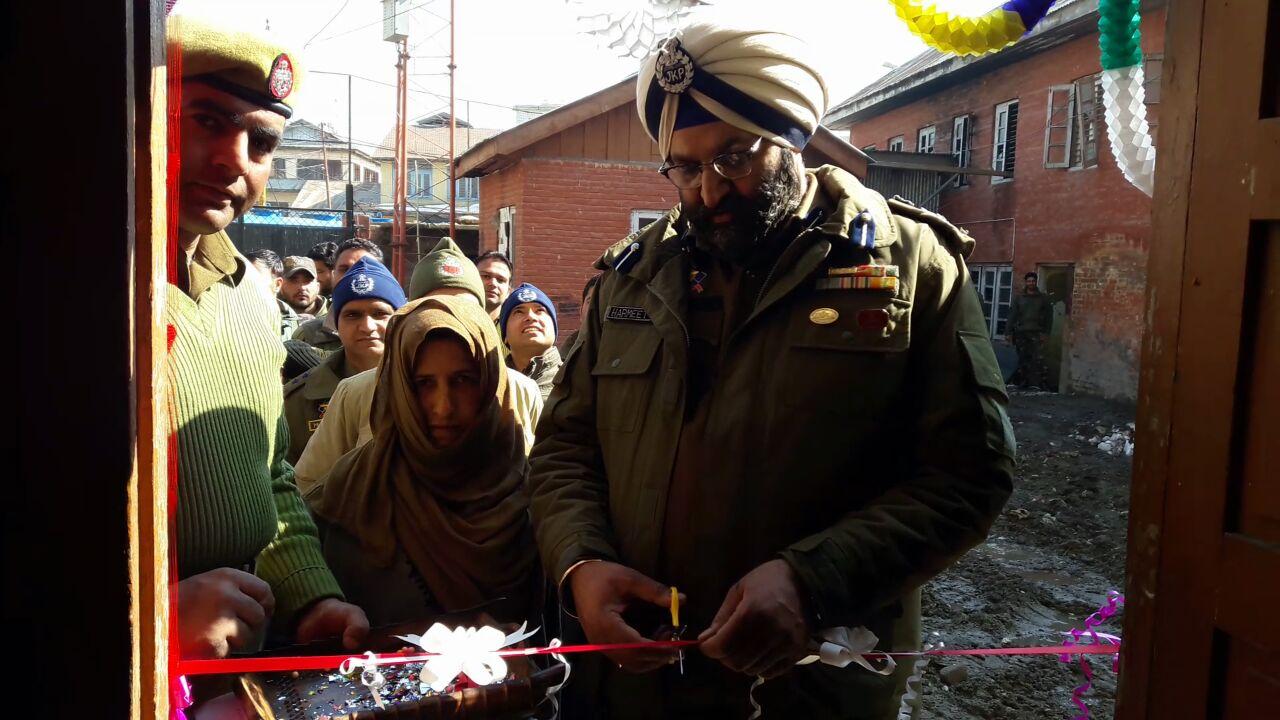 Sopore Police Establish  Women Cell