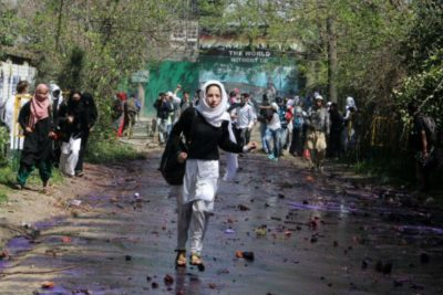 Pulwama College To Remain Shut On Saturday