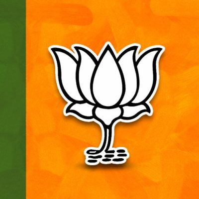BJP Expels Former MLA Gagan Bhagat From Party