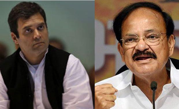 RS Chairman Venkaiah Naidu Sends Privilege Notice To Lok Sabha Against Rahul Gandhi