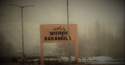 The Ladder-less Baramulla Municipal