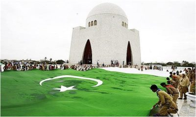 On Pakistan Day, Taking A Look At What The Constitution Was And Is