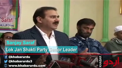 Video: Sanjay Saraf Ask NC, PDP, Congress To explain Their Position On Kashmir Politics