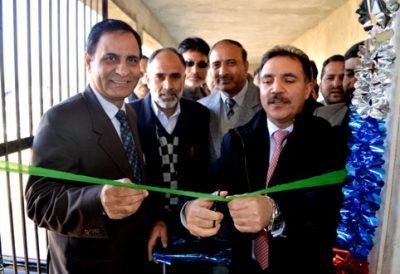 Parvez Ahmed Inaugurates 'JK Bank House' In Delhi