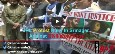 Video : JRL Protests In Srinagar Against Kulgam Civilian Killings