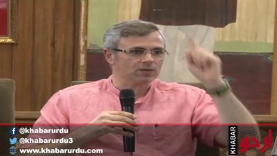 Video : Every One Satisfy With Governor Rule Except PDP: Omar Abdullah