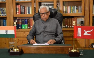 Governor Reviews Vacancies And Recruitments In Colleges And Higher Education Institutions