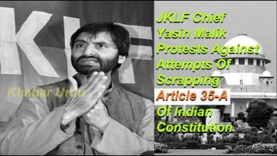 Any Anti-Kashmir Verdict By SC Will Meet Full-Fledged Agitation: Malik