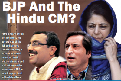 BJP And The Hindu CM?