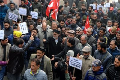 NC Protests Against Declaring J&K Bank A PSU