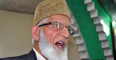 Geelani Condemns Arrest Of Mother, Sisters Of Militant In Kishtwar