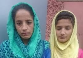 Enforced Disappearance:16 Years On: Mother Daughter Looking For Family Head