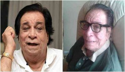 Tribute To Kader Khan